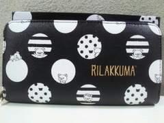 Rilakkuma/モノクロリラックマロングウォレット(ラウンドファスナー)長財布ブラック