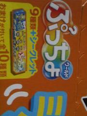 ぷっちょ×ミニオン オリジナルダンシングフィギュア(9種類+シークレット) 1個
