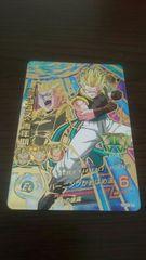 ドラゴンボールヒーローズ,,HJ1-57☆☆☆☆ゴテンクス青年期