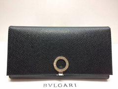ブルガリ B-zero BVLGARI 33745 二つ折り 長財布 ブラック