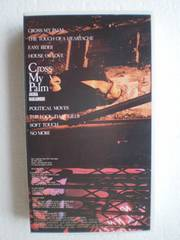 CROSS MY PALM  [ [VHS]  / 中森明菜