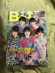 BLT2018.8月号けやき坂46特集