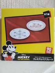 ミッキーマウス90th Anniversaryプレミアムペアプレート