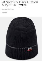 アンダーアーマー 帽子