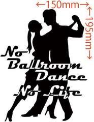 カッティングステッカー No Ballroom Danse No Life (ダンス)・1