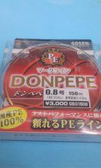 GOSEN PEマークラインドンペペ0.8—150巻 送料込み!処分