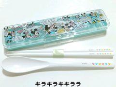 ミッキーマウス&ミニーマウスお弁当*エコの為★スプーン&箸&ケース.セット