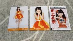 NMB48川上礼奈☆公式生写真〜まとめ売り6枚セット!