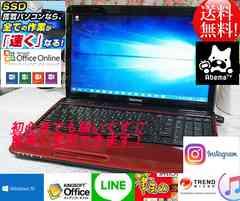レッド☆TOSHIBA-T350☆SSD交換可☆最新Windows10搭載☆