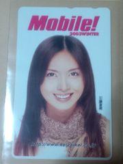 値下げ!!加藤夏希♪雑誌「Mobile!」抽プレ未使用テレカ☆