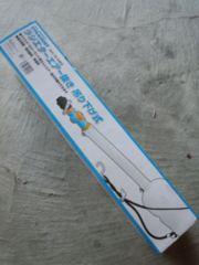 クーラント交換 冷却水交換にSST ラジエターエア抜き