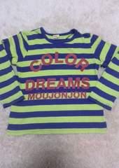 ムージョンジョン♪青黄緑ボーダーロゴ長袖シャツ♪120�p