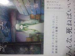 ババア無双!押切蓮介「サユリ完全版」全1巻