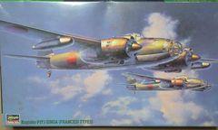 1/72 ハセガワ 日本海軍 陸上爆撃機 銀河11型