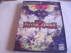 PS2 ファントムキングダム 未開封
