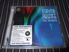 MILES DAVIS『QUIET NIGHTS』リマスター美品(GIL EVANS,TEO MACERO)