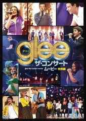 新品DVD/glee/グリー ザ・コンサート・ムービー  特別編