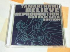 CD 機動戦士ガンダムSEED Believe Reproduction 玉置成実