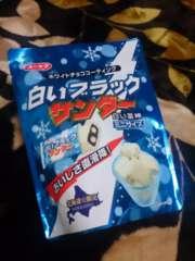 超人気商品! 北海道限定『白いブラックサンダー』ミニサイズ