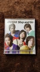 嵐 ARASHI/Step and Go(初回盤)