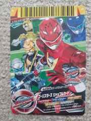 ダイスオーDX☆トクメイ.P-078『ゴーバスターズ シャッフルカード』