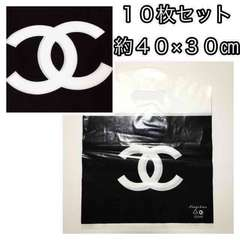 新品★シャネルショップ袋バッグ40×30ノベルティー10枚セット