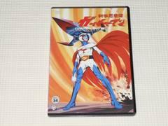 DVD★科学忍者隊 ガッチャマン Vol.14 レンタル用