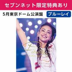 新品 namie amuro Final Tour 2018 〜Finally〜 セブン特典付