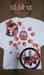 セール 新品[ 絡繰魂 ] 笑猫 &だるま 長袖Tシャツ スカジャン好きにも