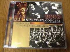 CD小澤征爾&ウィーン・フィル 管弦楽団2002