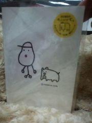 田辺画伯の かっこいい犬 ノート