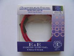 �Dメール便 ゲルマニウム ネックレス 55cm 赤