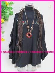 冬新作◆大きいサイズ4Lブラック◆胸元花柄刺繍◆腕ふりるチュニック