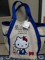 キティちゃん ★ アップリケバルーントートバッグ