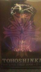 激安!激レア☆東方神起/3rdLIVETOUR2008ーTー☆初回盤DVD2枚組超美品
