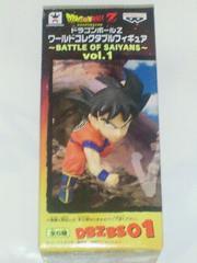 ドラゴンボールZ ワールドコレクタブルフィギュア BATTLE OF SAIYANS 1 孫悟空