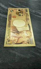 k24 24金 純金箔 一万円札 金運アップ 風水アップ 縁起物