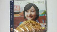 NMB48 ドリアン少年 劇場盤