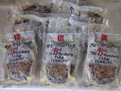 ☆大人気 ビーフハンバーグ 114g×10個 冷凍