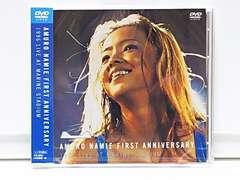 安室奈美恵 FIRST ANNIVERSARY 1996 LIVE 未開封DVD