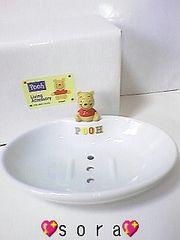 ディズニー【プーさん】ソープ入れ(ディッシュ)陶器製