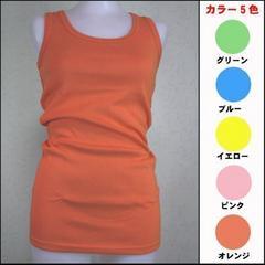 ☆70cmロング丈タンクトップ【オレンジ,M】