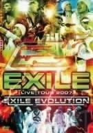 ■DVD『EXILE LIVE TOUR 2007 EVOLUTION』黒人系ダンサー