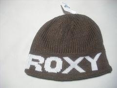 wb655 ROXY ロキシー ニット帽 ビーニー 茶