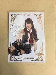 AKB48 北原里英 2011 トレカ R183R 金箔押し