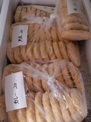 ☆国内製造 コロッケセット(肉・野菜・カレー)計60個 冷凍