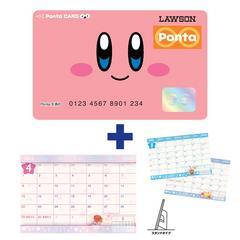 [新品]星のカービィ×Pontaカード(卓上カレンダー付き)