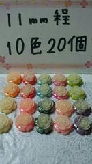 姫デコ★プラバラ11�o程ネイルサイズ10色20個薔薇パーツ