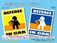 ☆ IN CARステッカー バスケットボール 審判☆車 シール Wc