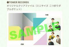 V6 新曲■COLORS 特典 タワーレコードミニクリアファイル■CD
